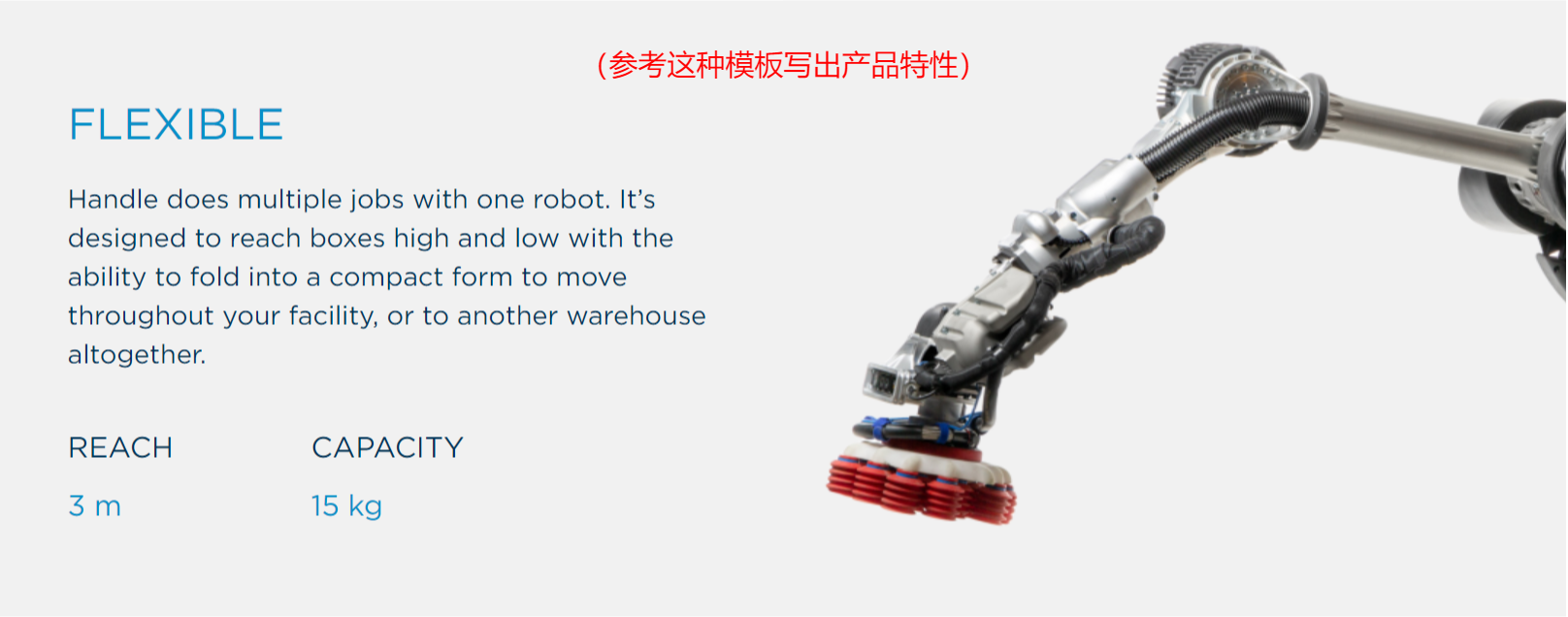 WeChat截圖_20200422022824